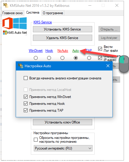 kmsauto net 2017 v1.5.0 download